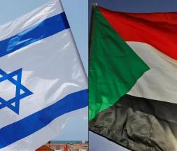Les drapeaux israélien et soudanais