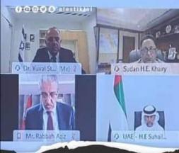 Aziz Rabbah, ministre de l'Énergie, a pris part le jeudi 14 janvier 2021, au dialogue stratégique sur l'énergie organisé, par visioconférence, par le secrétariat d'État US à l'Énergie