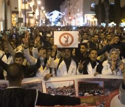 Manifestation des enseignants contractuels, à Rabat, le 24 mars 2019 © AFP