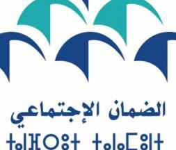 Un projet de loi-cadre relatif à la protection sociale a été approuvé en Conseil des ministres © DR