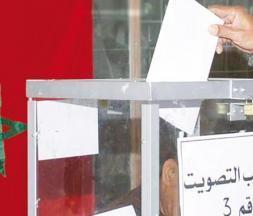 Les élections législatives auront lieu ce mercredi 8 septembre 2021 © DR