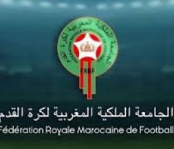 La Fédération royale marocaine de football (FRMF)