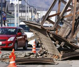 La région de Fukushima au Japon a été touchée par un séisme