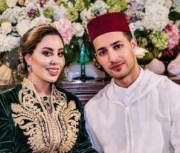 Mariage de Lalla Nouhaila Bouchentouf, fille de Lalla Asmaa, avec Ali El Hajji