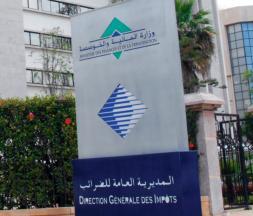 La Direction générale des Impôts (DGI)
