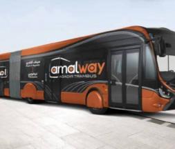 Amalway Agadir Tram Bus
