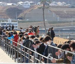 Catastrophe de Fukushima, dix ans après !