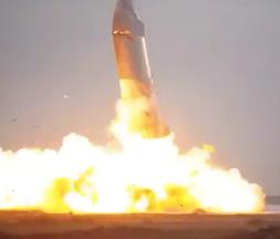 La fusée a explosé quelques minutes après son atterrissage au Texas, le 3 mars 2021 © Capture d'écran