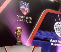 Le Raja connaît la date de sa finale contre Al Ittihad © DR