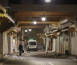 Couvre-feu : plusieurs villes refusent d'adhérer à cette mesure