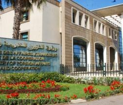 Le ministère des Affaires étrangères du Maroc