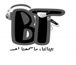 Le véganisme, le blues post-partum et la liberté d'expression au Maroc