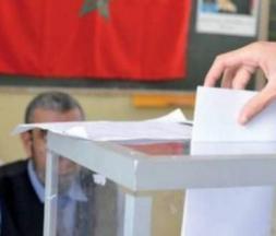 Les Marocains sont appelés à se présenter aux urnes, le 8 septembre prochain © DR