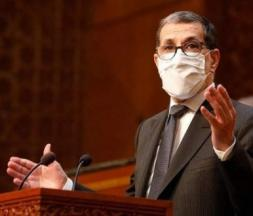 Saad Dine El Otmani a enfin décidé d'alléger les restrictions © DR