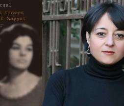 "Iman Mersal ""Sur les traces d'Enayat Zayyat"""