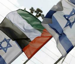 Les drapeaux d'Israël et des Emirats arabes unis flottant le long d'une route à Netanya, en Israël, le 16 août 2020 © Jack Guez/AFP