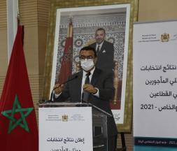 Le ministre de l'Emploi et de l'insertion professionnelle, Mohamed Amekraz, a rendu publique les résultats définitifs des élections professionnelles, le 2 juillet 2021 à Rabat © DR