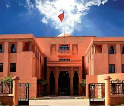 L'université de Cadi Ayyad de Marrakech © DR