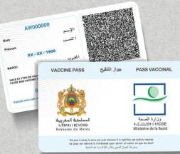 Le pass vaccinal marocain (Image d'illustration) © DR