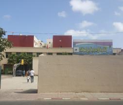 Le collège-lycée Ibn Al Mouakit © DR