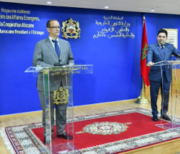 Le Maroc et la Mauritanie s'engagent à cimenter leurs relations bilatérales