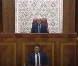 Le gouvernement d'Akhannouch officiellement investi