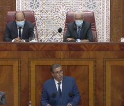 Aziz Akhannouch présente sa déclaration de politique générale devant les deux chambres du parlement