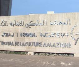 Prix de la culture amazighe 2020 : révélation de la liste des lauréats