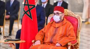 Le roi Mohammed VI a présidé une cérémonie, ce mercredi 14 avril au palais royal de Fès © DR