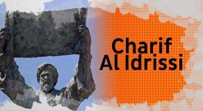 Cherif Al Idrissi, illustre explorateur du 12e siècle