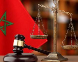 Bilan judiciaire du Maroc de 2019