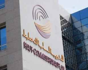 Le HCP prévoit une croissance de 4,6% en 2021