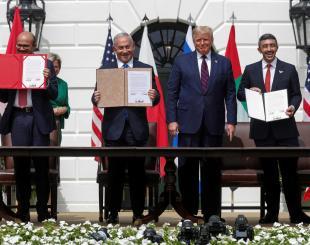 Israël a normalisé ses relations avec le Bahreïn et les Emirats arabs Unis le 15 septembre 2020 © DR