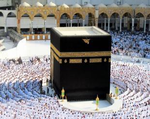 Le pèlerinage de cette année limité aux Saoudiens et aux résidents au Royaume d'Arabie Saoudite © DR