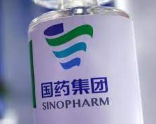 Le Maroc a commandé 65 millions de doses des vaccins chinois Sinopharm et britannique AstraZeneca © AFP