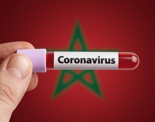 Covid-19 : le Maroc se rapproche de son objectif d'immunité collective