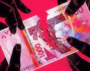 Franc CFA mal nécessaire