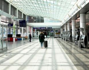 Aéroport déserté