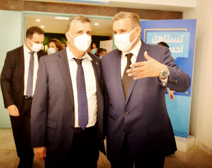 Le chef du gouvernement Aziz Akhannouch en compagnie de Abdellatif Ouahbi, leader du PAM © DR