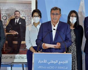 Akhannouch rencontrera les dirigeants du PPS et du PJD ce mercredi © DR