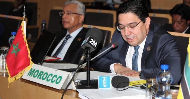 33e sommet de l'Union Africaine
