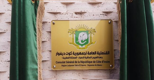 La Côte d'Ivoire inaugure un consulat général à Laâyoune