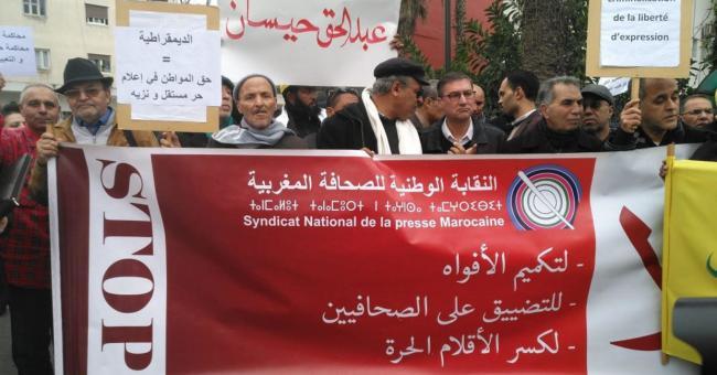 liberté d'expression maroc