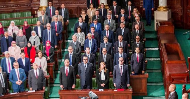 nouveau gouvernement