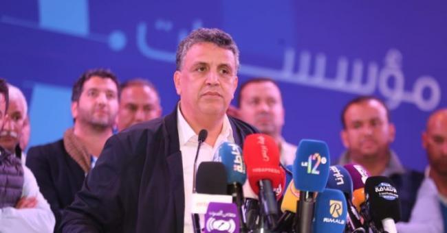 Ouahbi Abdellatif