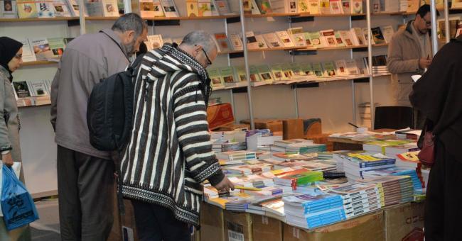 Salon international de l'édition et du livre