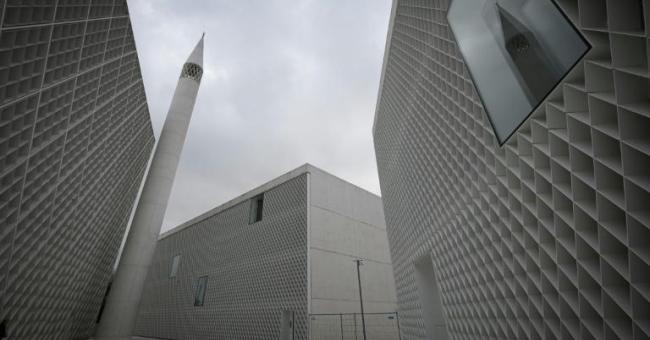 Slovénie mosquée