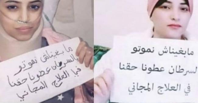 Soutien aux malades du cancer : le gouvernement accepte «la pétition pour la vie»
