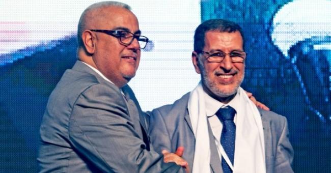 Abdelilah Benkirane et Saad Dine El Otmani