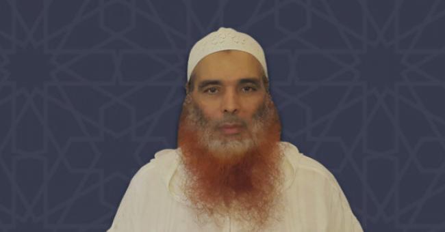 Abou Naim